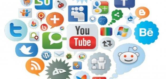 بحث_عن_مواقع_التواصل_الاجتماعي
