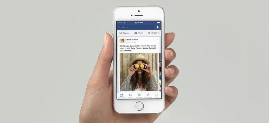 فيسبوك-1-1300x600