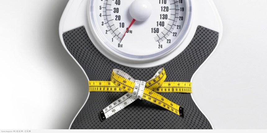 وزن.jpg