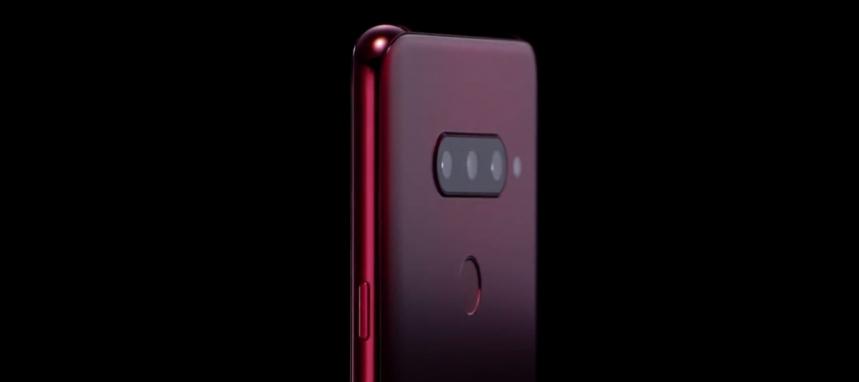 LG-V40-ThinQ-후면-2-900x400.jpg